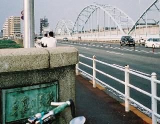 tamagawa_b11