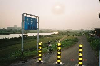 tamagawa_b12