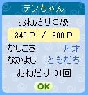 070421c