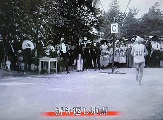 190328b