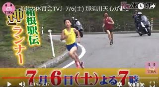 53317d9dbfa8a 19時30分過ぎくらいだったから、サッカーが終わった後だったのか、ちょうど富士山の下り坂を激走するバトルが始まってた。