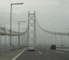 この橋の名前も・・