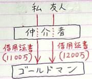 100420b_2