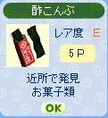 Cocoa05_4