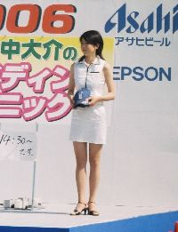 Utsukushi02