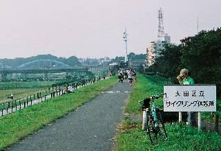 tamagawa_b13