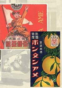 191127c