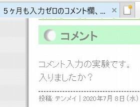 200708c