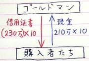 100420c_2