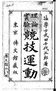 190128b