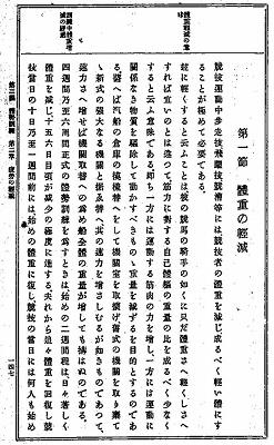 190128d