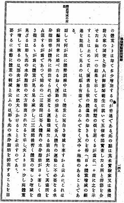 190128e2