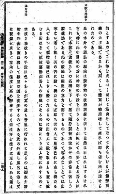 190128f2