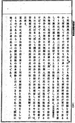 190128g2