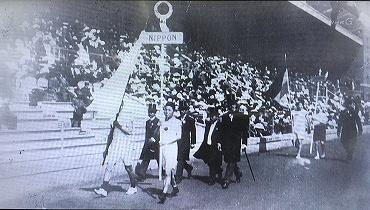 190318e
