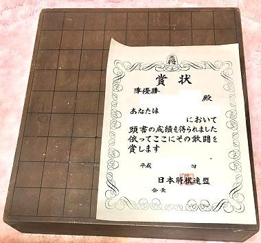 210602-shogi